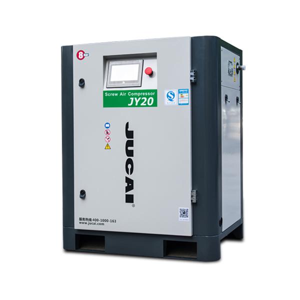 永磁变频螺杆式油冷空压机JY20HA