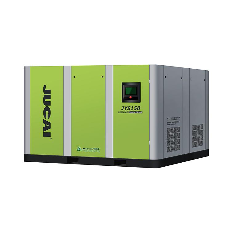 JYS150双级永磁变频螺杆式空压机
