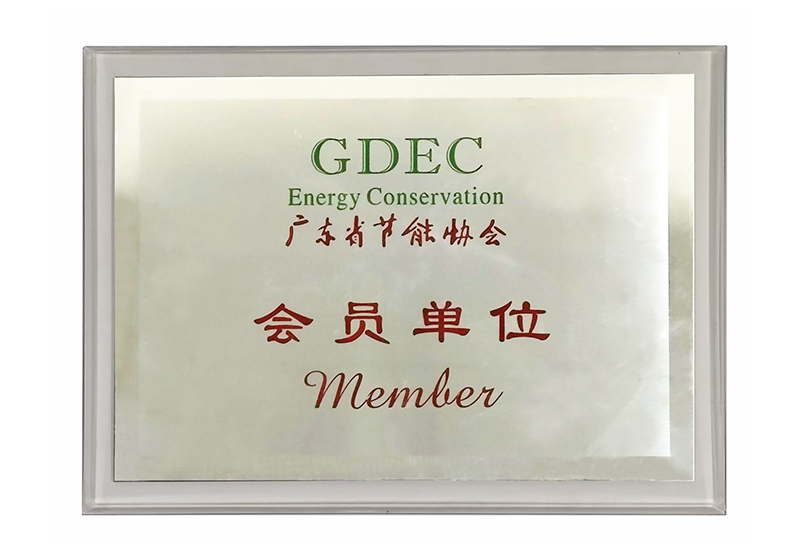 The member of Guangdong Energy Conservation Association