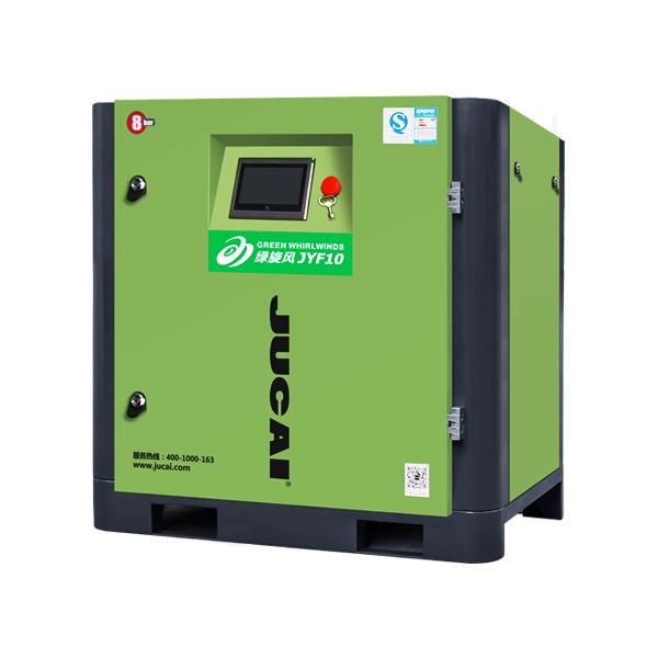 绿旋风永磁变频螺杆式空压机JYF10