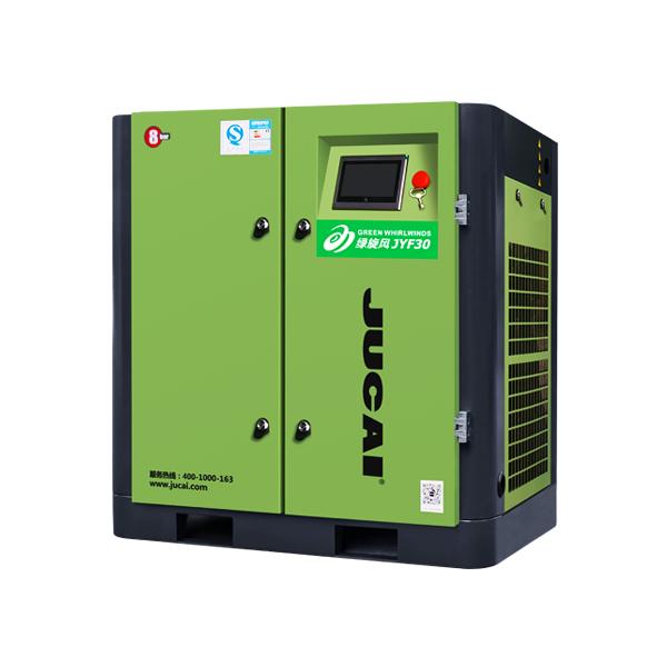 绿旋风永磁变频螺杆式空压机JYF30