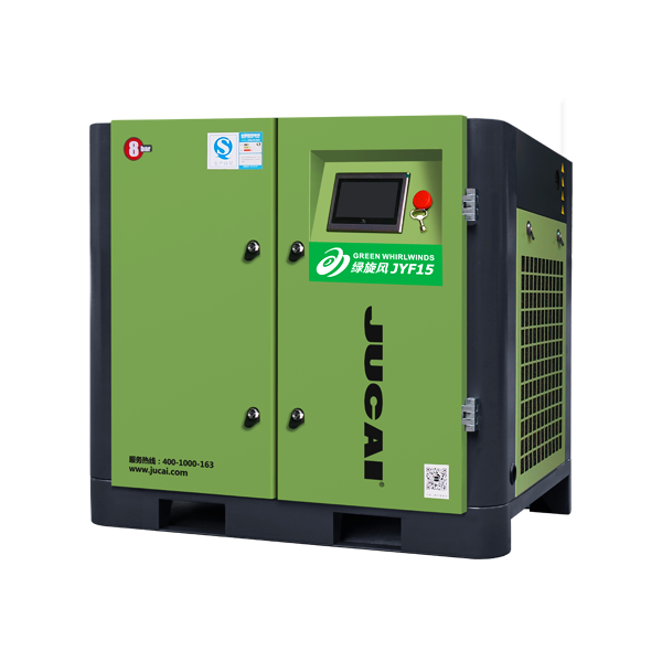 绿旋风永磁变频螺杆式空压机JYF15
