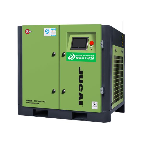 绿旋风永磁变频螺杆式空压机JYF20